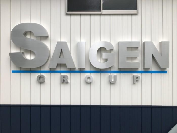 SAIGENsign_2